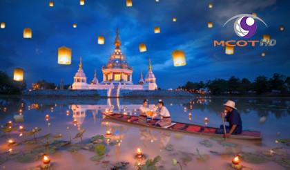 Thai – Mcot